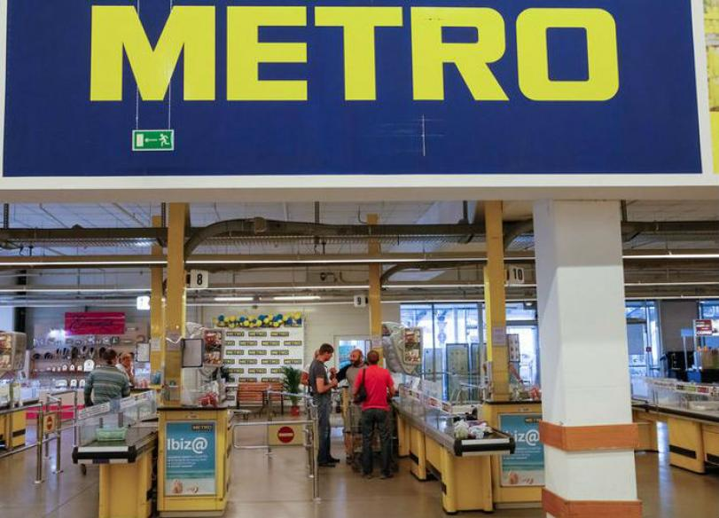 Metro Cash & Carry to Introduce Mobile Payment Option