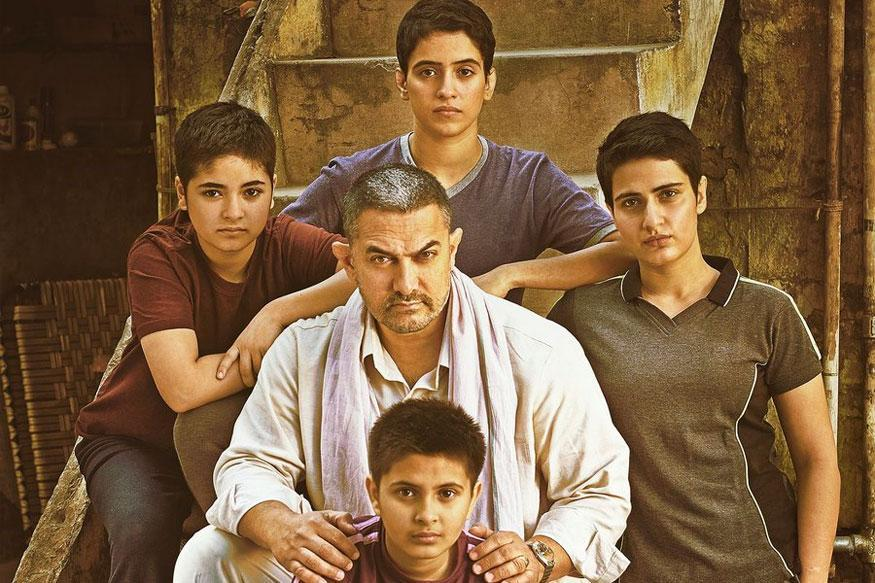 Aamir Khan And His Dangal Daughters Ditch Wrestling For a Stunning Photoshoot