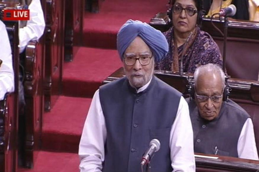Manmohan Singh Dubs Demonetisation as 'Legalised Plunder' as Modi Watches on
