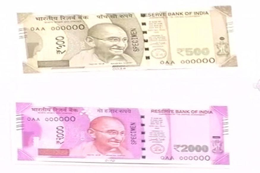 Shock as India scraps 500 and 1000 rupee bank notes