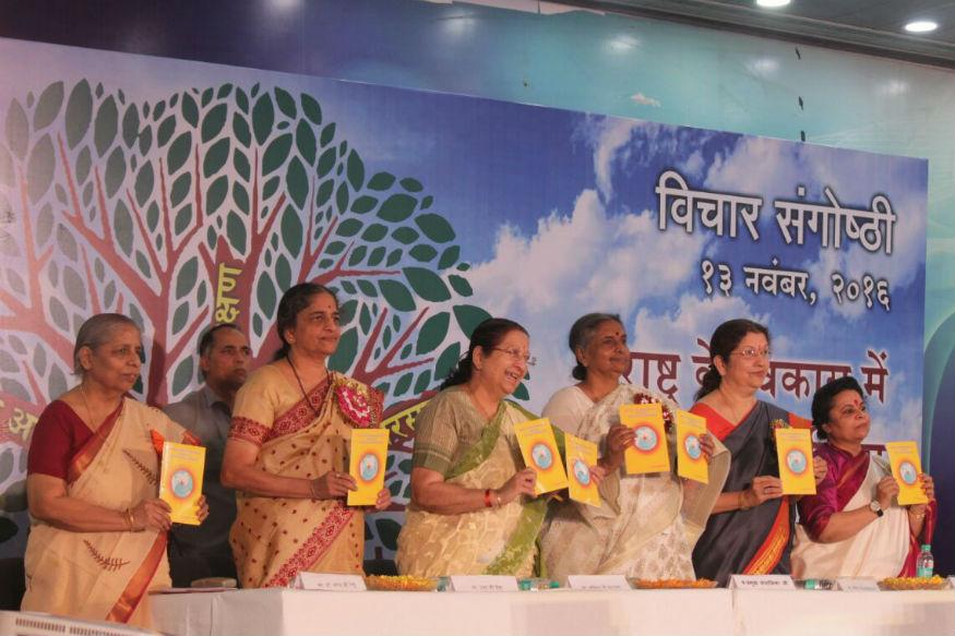 RSS Women's Wing Eulogises Family, Critiques 'Feminist' Rate of Growth