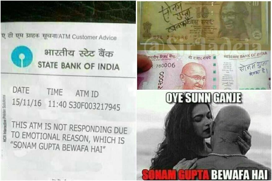 These Sonam Gupta Bewafa Hai Memes Are Sure To Crack You Up
