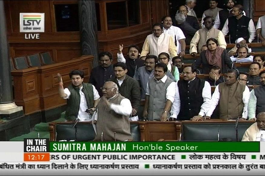 Washed out winter session of Parliament ends