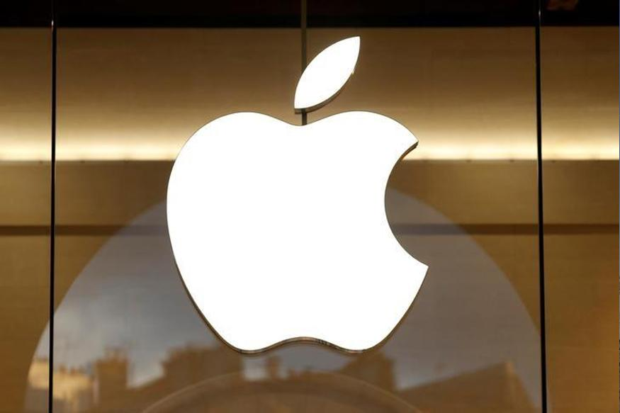 Apple Inc Gets Permit For Testing Self-Driving Cars