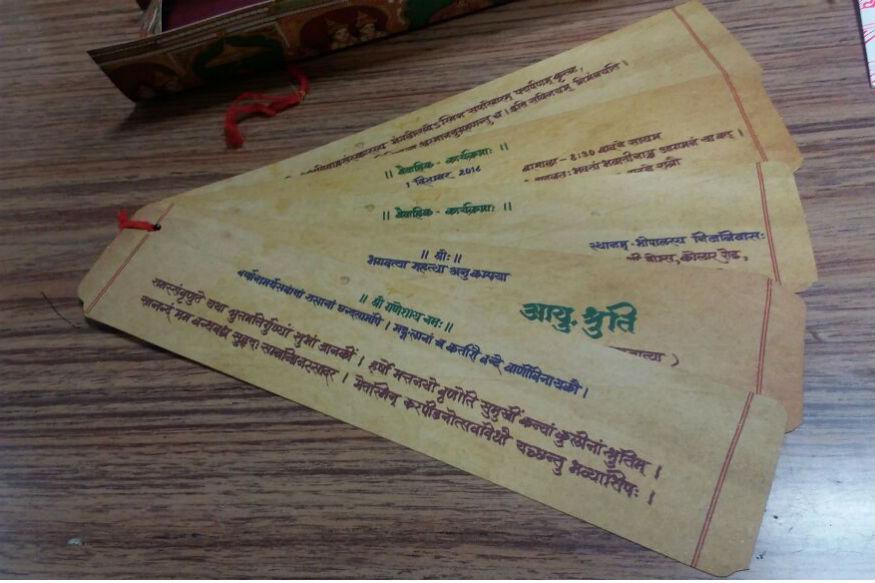 Wedding Invitation In Hindi Language: Policeman Gives English A Miss, Gets Wedding Cards Printed