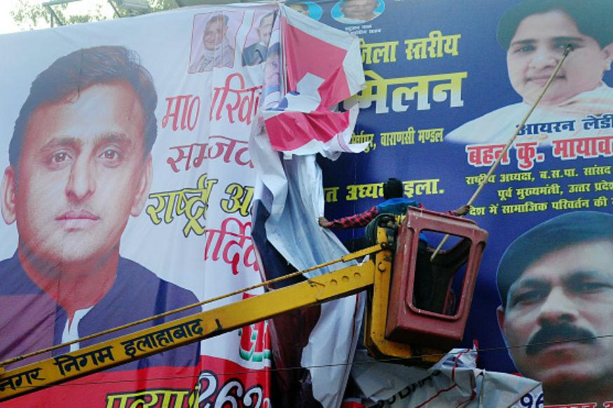 Now, Akhilesh calls for truce with Shivpal