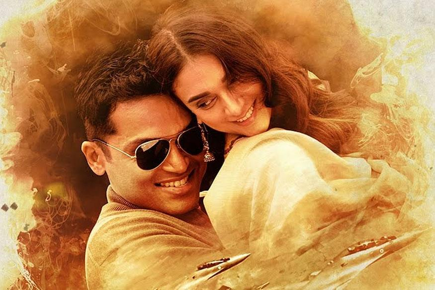 Kaatru Veliyidai Trailer 2 : A Love Story with High Voltage Action