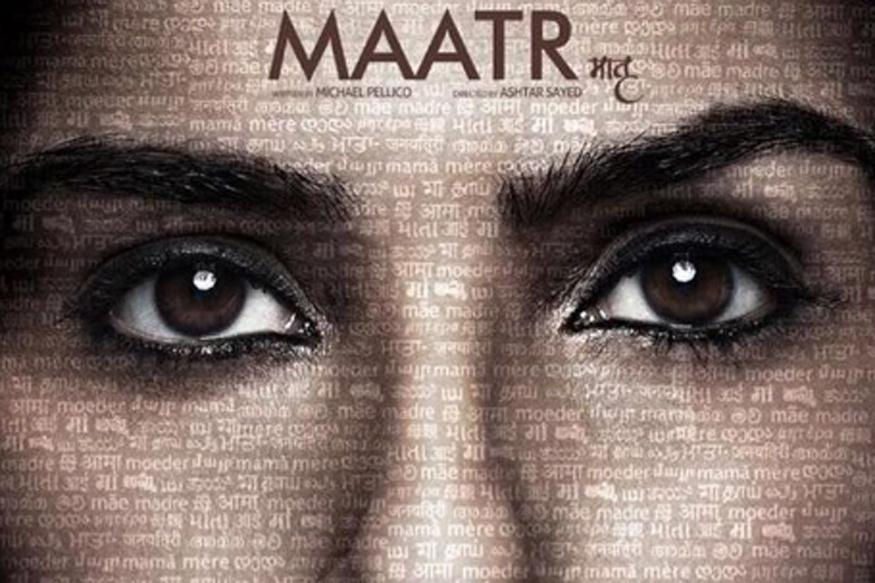Maatr - The Mother Poster: Raveena Tandon Looks in Top Form