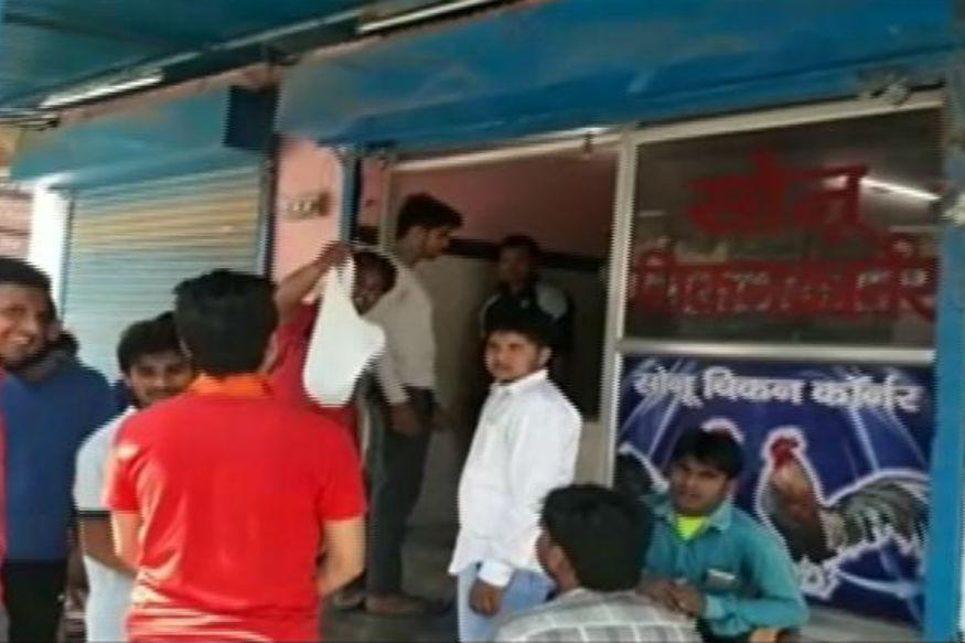 Hindu nationalists force closure of KFC during religious festival