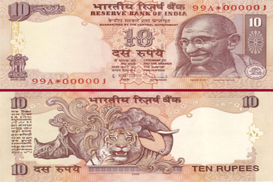 RBI Gets Approval to Print Rs 10 Plastic Notes