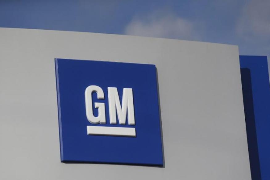 Venezuela Seizes GM's Plant, US Intervenes