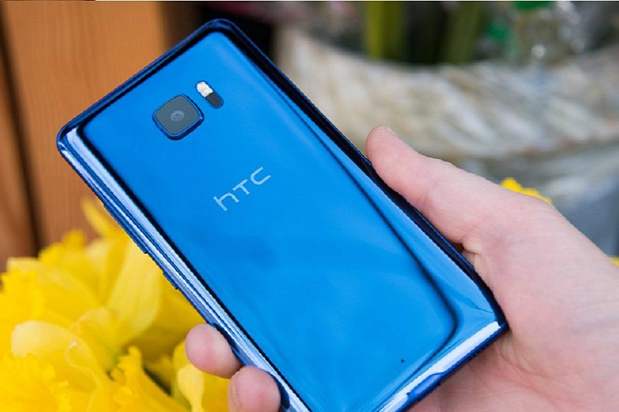 HTC U First Look, Might Ditch 3.5mm Jack