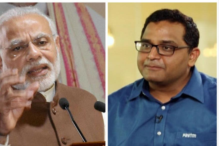 Prime Minister Narendra Modi And Paytm Founder Vijay Shekhar Sharma in Time's 'Most Influential People List'