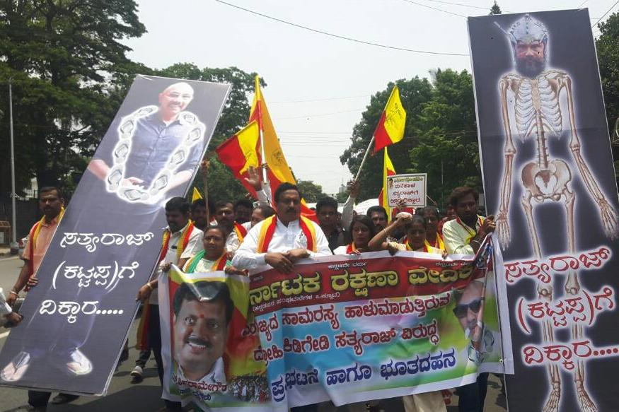 Kannada Group Holds Protest Against Baahubali Actor Sathyaraj