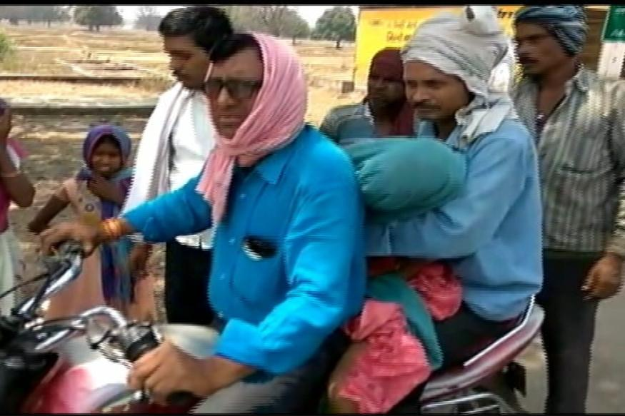 70-yr-old Woman Dies in Bank Queue, Kin Forced to Carry Body on Motorbike