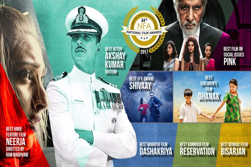 64th National Awards: Complete List of the Winners