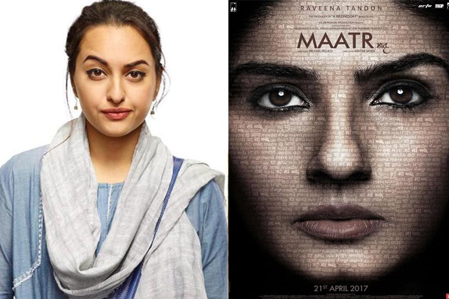 Noor Gets U/A Certificate, Maatr Makers Submit Revised Version To CBFC