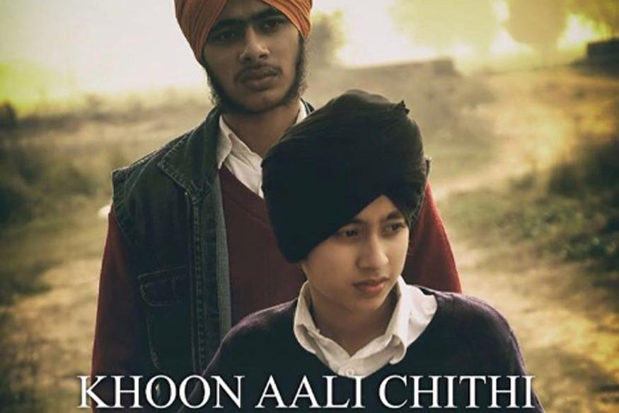 Richa Chadha's 'Khoon Aali Chithi' talks about Punjab's Khalistan movement and more